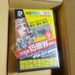 ビデオキャプチャーボード PIX-DT260